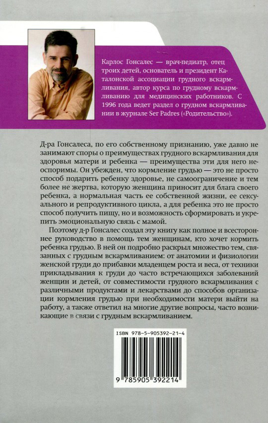 podarok-na-vsyu-zhizn-2