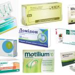 Домперидон (мотилиум): как с его помощью увеличить количество молока?