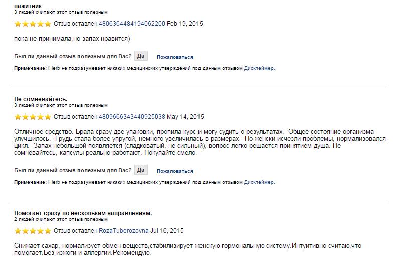 breasthill цена в казахстане