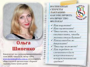 1 Спикер - Шипенко
