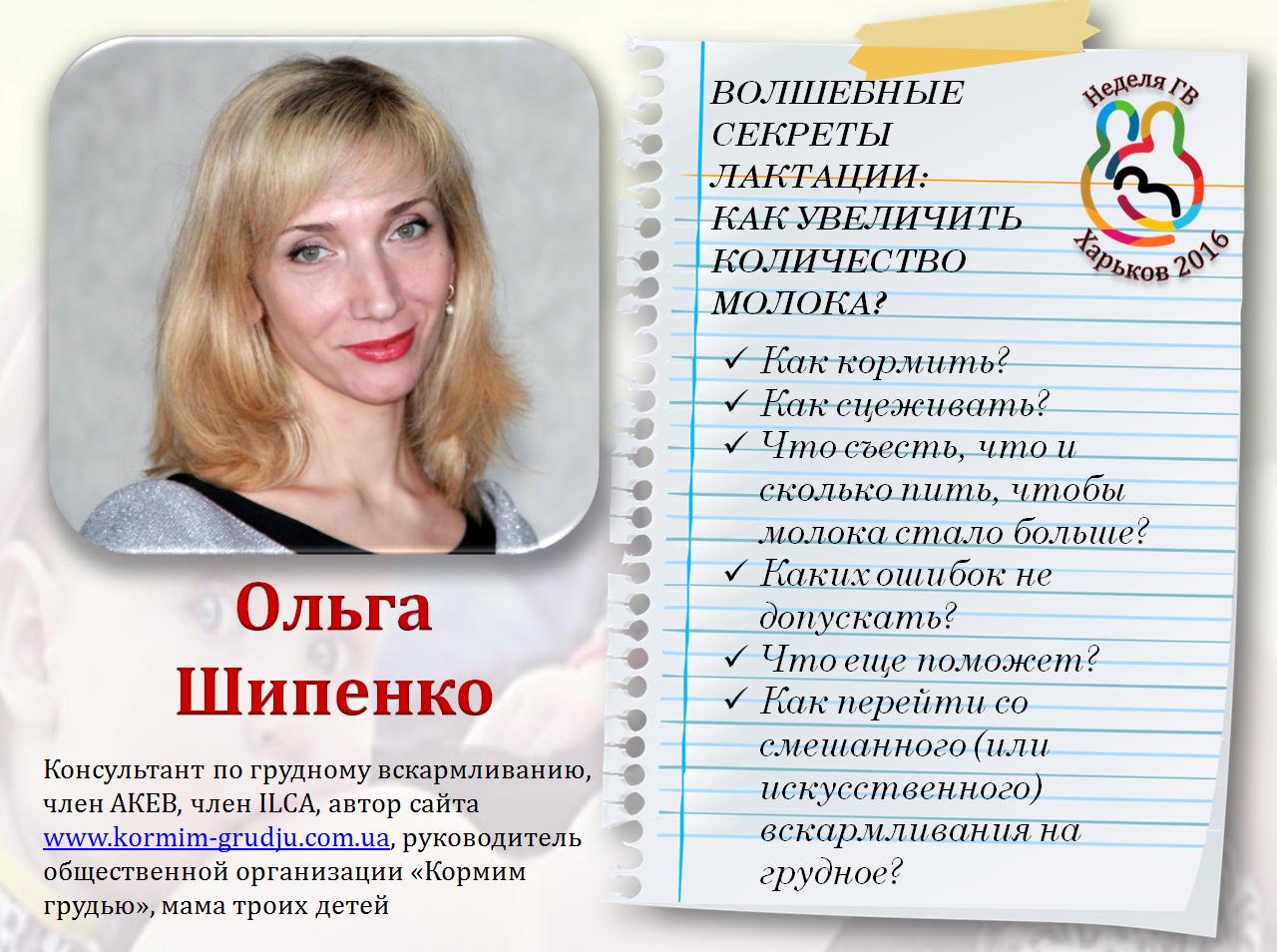 телефоны, часы консультант по гв красноярск отзывы рынке много бижутерии